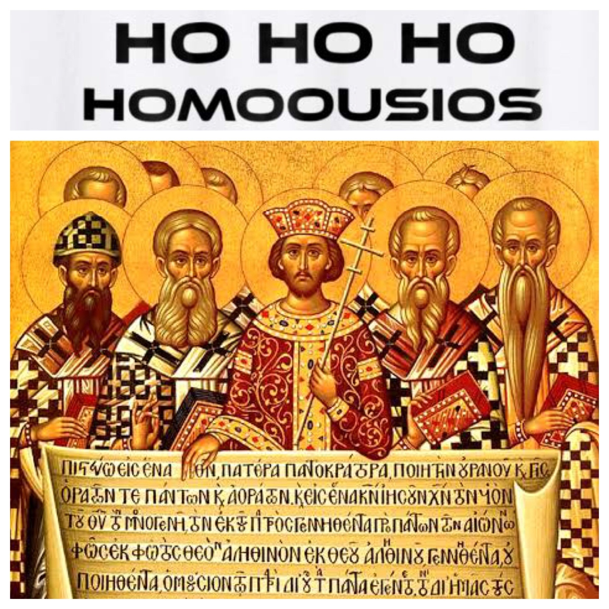 Putting the Homoousion back into Christmas