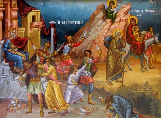Herod waiting, Herod watching, Herod grasping, holding power (Matt2)