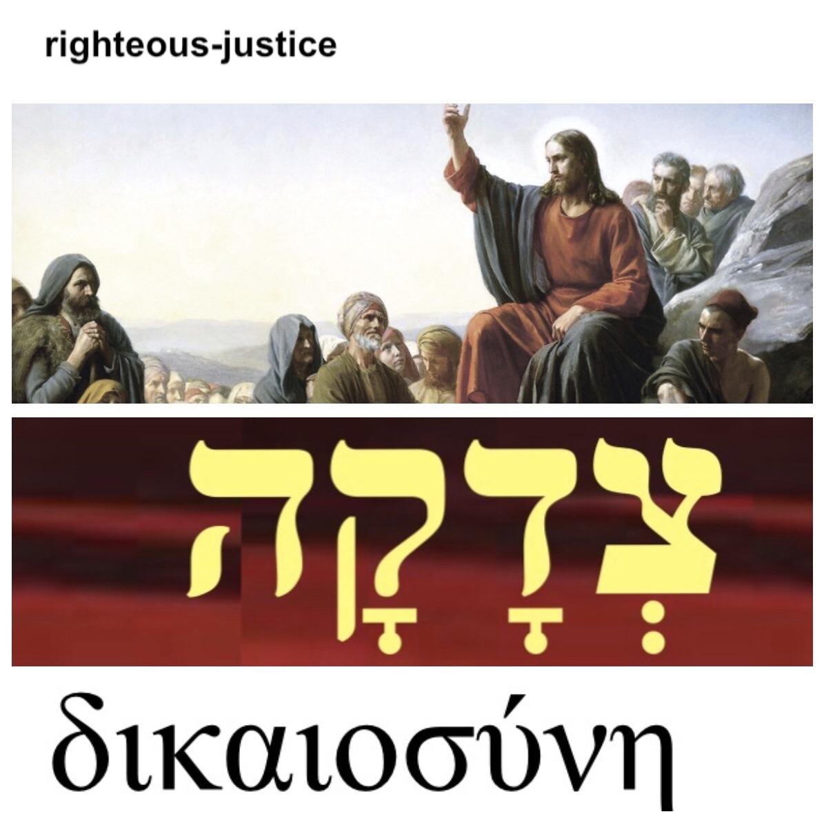 An excess of righteous-justice (Matt5)