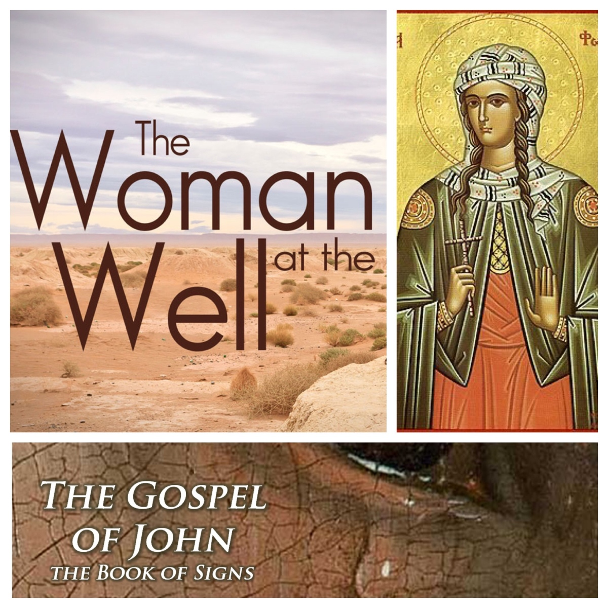 From the woman at the well to a Byazantine saint: John 4, St Photini, and the path to enlightenment